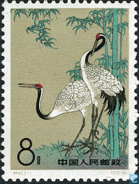 real stamp: 1962 China, People's Republic [CHN] - Cranes ... color inspiration ...