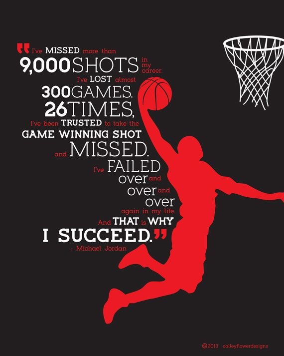 Typographic Poster - 16x20 DIGITAL FILE ONLY - instant download - Michael Jordan Quote - Basketball Dunk Graphic