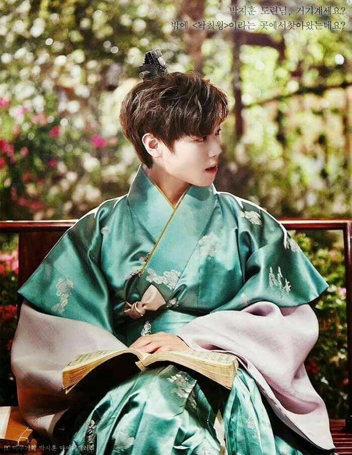 Wanna-One - Park Jihoon