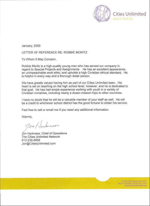 printable sample credit reference letter form