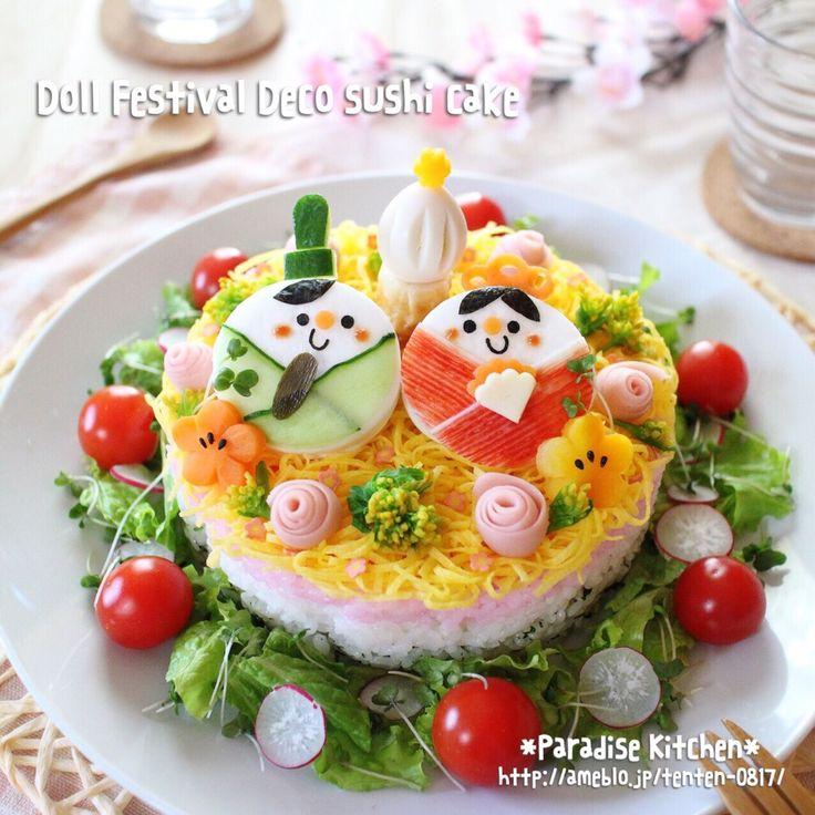 MAA's dish photo ひな祭りデコ寿司ケーキ風ご飯 サラダ添え | http://snapdish.co #SnapDish #レシピ #簡単料理 #キャラクター #こどもが大好きな料理 #ひな祭り #節約料理