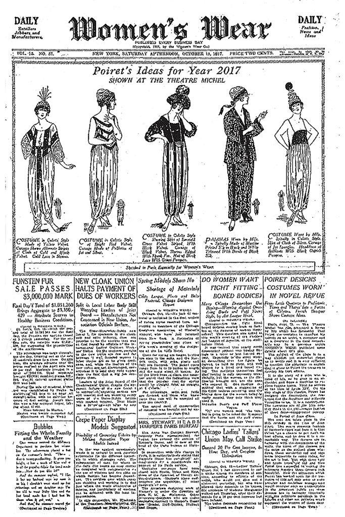 約100年前にポール・ポワレが空想した現代のファッション。Almost 100 years ago, Paul Poiret shared his ideas for fashion in 2017.