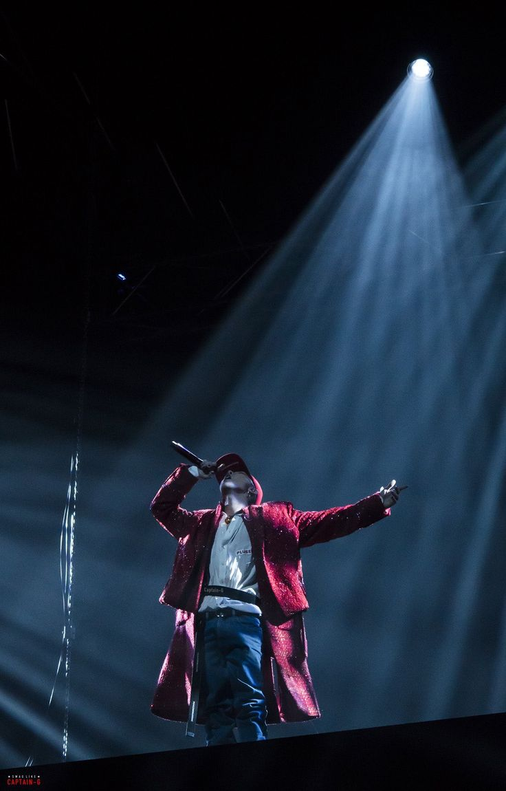 BIGBANG || G-Dragon