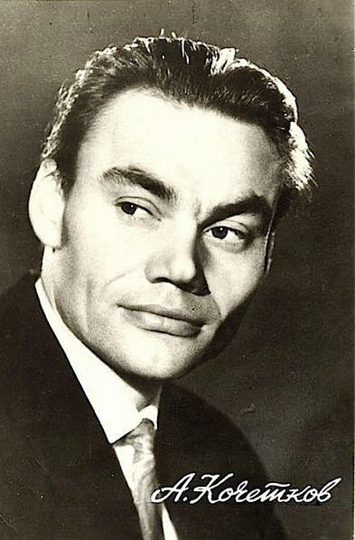 Афанасий  Кочетков