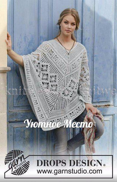 уютное место вязание схемы Crochet Poncho Patterns Crochet