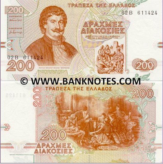 200 Drachmai 2.9.1996