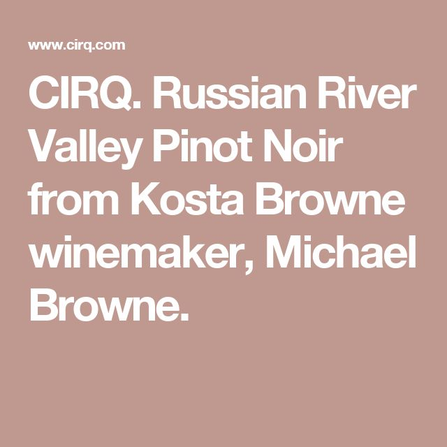Russian River The Name Ananda