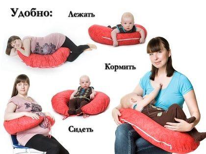 90+35см Подушка для беременных и кормящих с завязками. Handmade.
