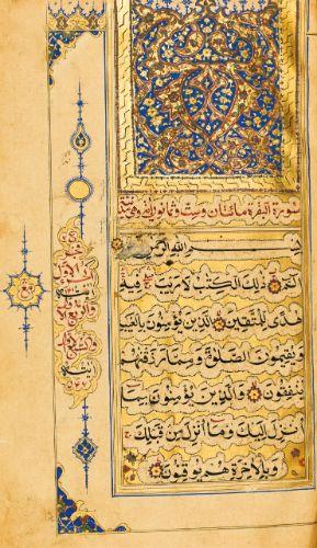 An illuminated Qur'an, Afghanistan, Jowzjan province, dated 1279 AH/1862 AD | lot | Sotheby's