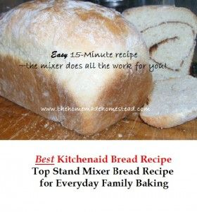 Yay! A stand mixer bread recipe that is quick, easy, and really tastes like homemade!  Kitchenaid bread recipe