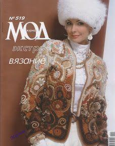 Журнал мод 519 - Мира2 - Picasa Web Albums