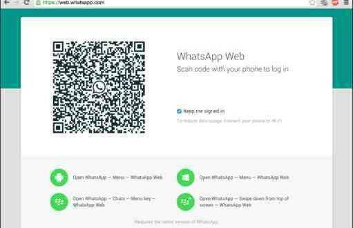 WhatsApp Disattivare toni notifiche Web | Allmobileworld.it