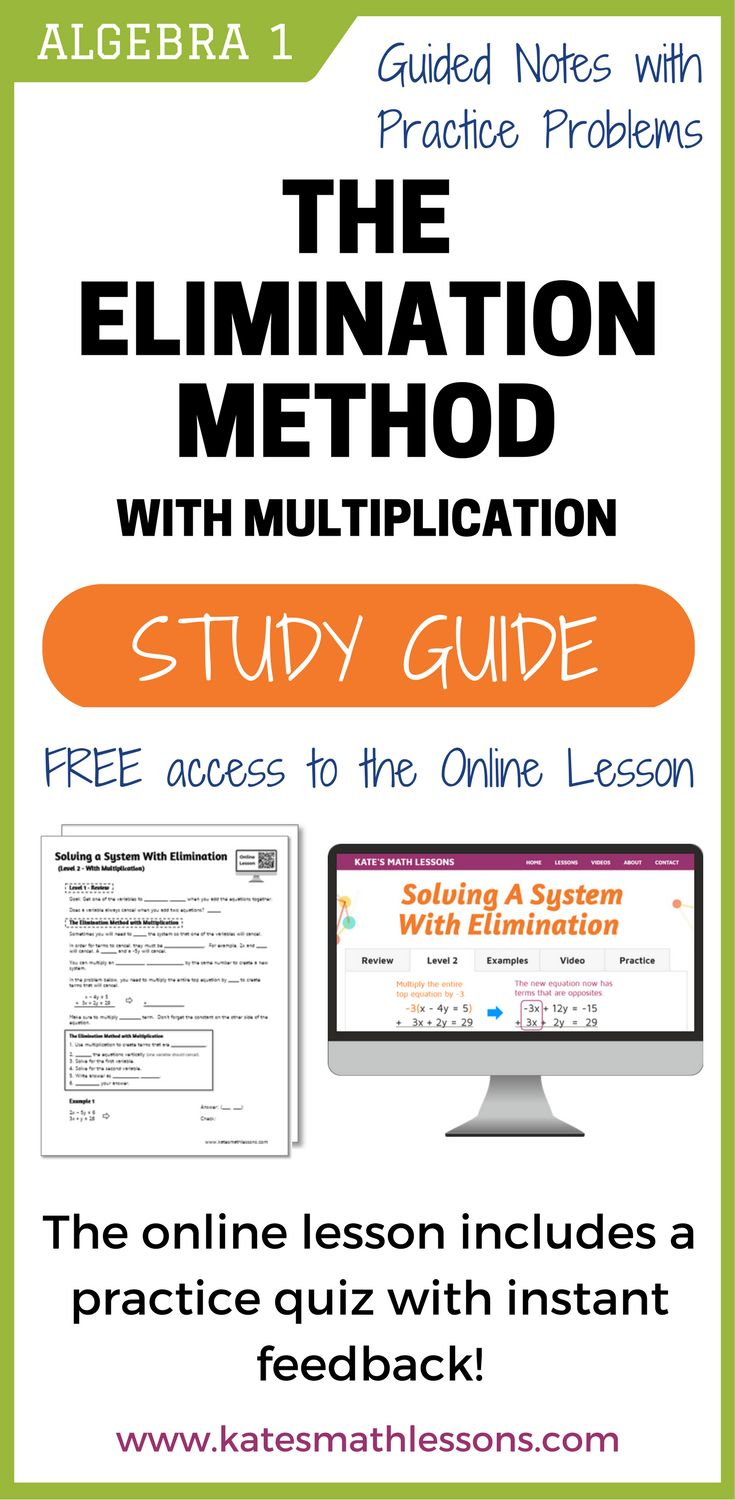 Check out this guided note sheet on solving systems of equations with the elimination method. There's a free online lesson that students can follow to fill it out on their own. Great resource for Algebra 1 students!