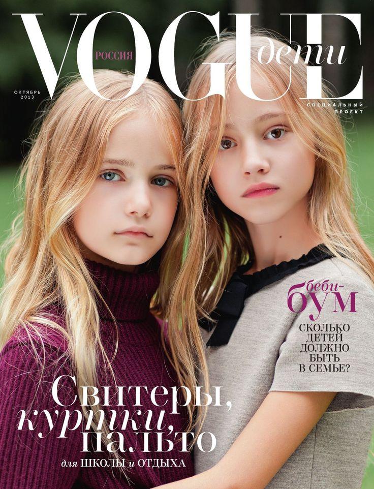 VOGUE Kids September 2013. Models Vasilisa & Marta #vogue #voguekids #editorial #magazine