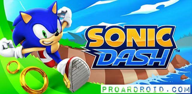 لعبة party dash مهكرة