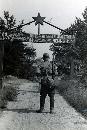Finnish soldier.