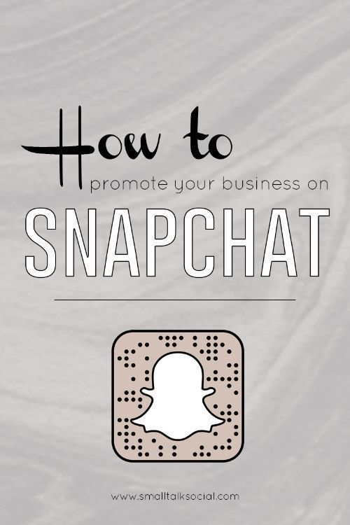 Using SnapChat for Social Media Marketing for your Business | How to use Snapchat to engage the audience + have FUN!  | http://www.smalltalksocial.com