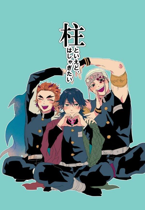 Kyoujurou Giyuu Uzui Anime Demon Anime Slayer Anime Kimetsu no yaiba x reader) art by bouherrour on instagram you awoke alone on the busy streets of an unknown city. uzui anime demon anime slayer anime