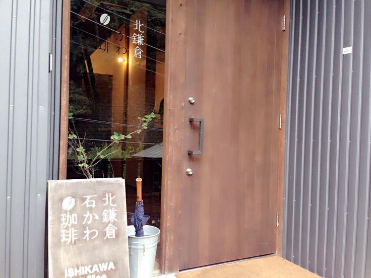 """極上の空間、極上の珈琲。 """"北鎌倉""""の珈琲専門店「石かわ珈琲」が今話題   RETRIP[リトリップ]"""