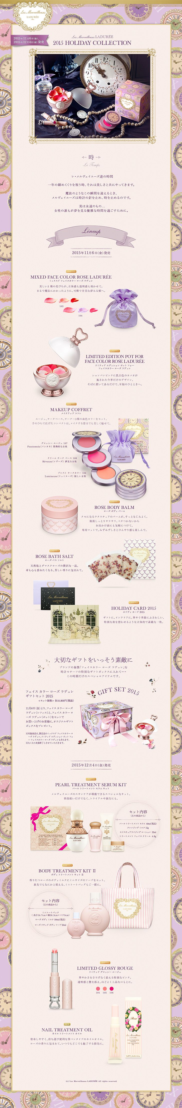 LADUREE 2015 HOLIDAY COLLECTION