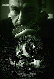 Waar Lollywood Movie Watch Online Free. The efforts of the Pakistani security forces in their fight against terrorism and how the lives of security officials are affected. A retired security officer returns to save Pakistan from a major terrorist attack.