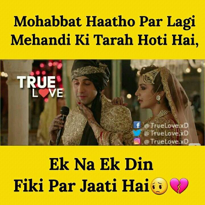 ... Quotes (Bollywood) on Pinterest | Om shanti om, Dil se and True love