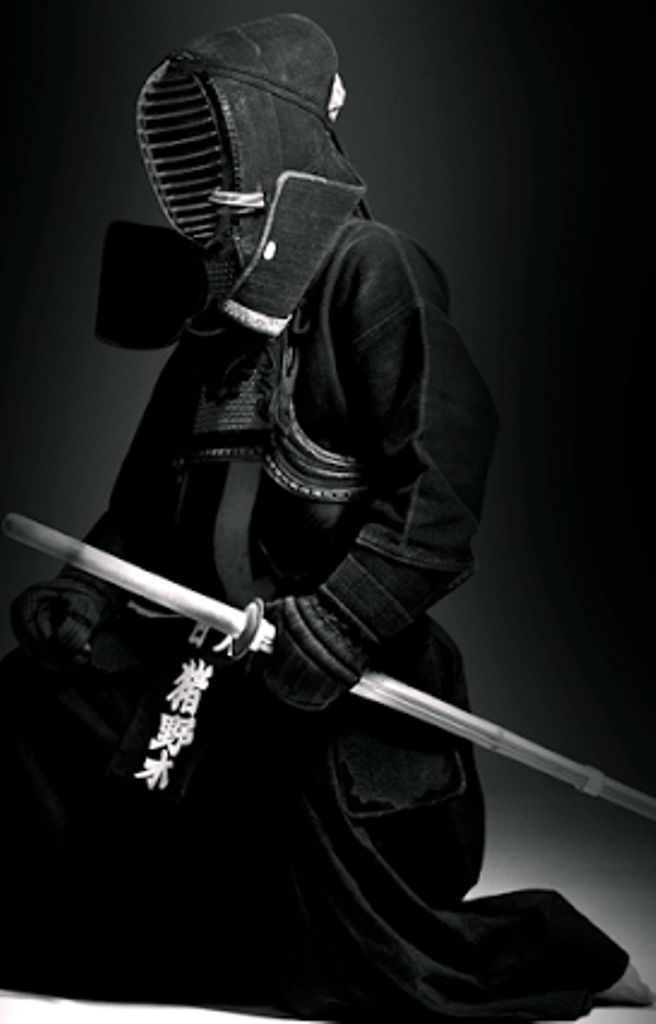 Kendoka Kendo Bogu Shinai Martial Art Japan Men Kote Do Tare Wallpaper Background