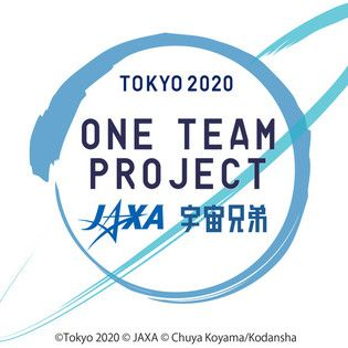 Space Brothers, JAXA Astronauts Collaborate for Tokyo's 2020 Olympics