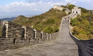 Groupon - 9-Day Tour of China with Round-Trip Airfare, Luxury Accommodations, and Excursions from Friendly Planet in Shanghai and Beijing. Groupon deal price: $10.99