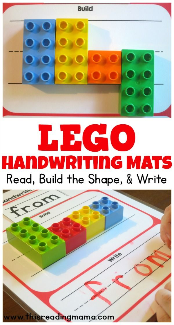 Free printable LEGO Handwriting Mats  Download free printable LEGO Handwriting Mats from This Reading Mama.