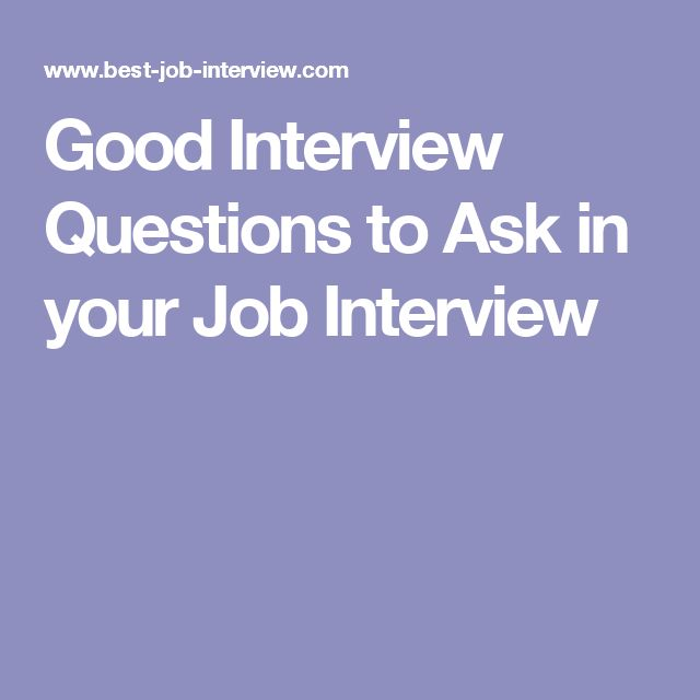 Good Interview Questions to Ask in your Job Interview