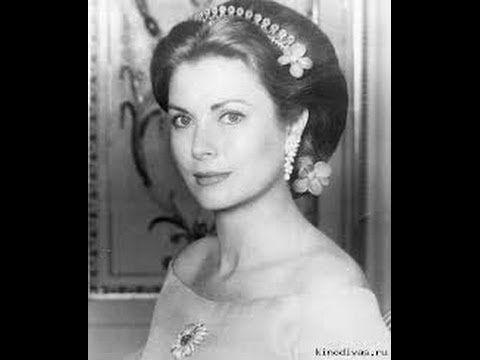 Грейс Келли принцесса Монако (2007) - YouTube