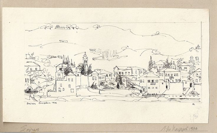 Lizzie Calligas- View of Spetses-1979