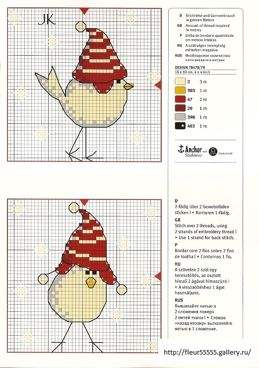 cross stitch small christmas  bird