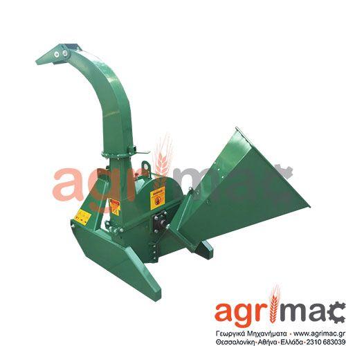 Καταστροφέας- θρυμματιστής  κλαδιών με κίνηση από PTO τρακτέρ. Νέο μοντέλο ενισχυμένο και εύκολο στην χρήση. Υψηλού επιπέδου εκκένωση με δυνατότητα περιστροφής του λαιμού. Ρύθμιση μεγέθους wood chip (κομματάκια ξύλου). Τροφοδοσία ημιαυτόματη με την κλήση. Εύκολος καθαρισμός δίσκου. Ειδικός σχεδιασμός για να μην μπουκώνει. Μεγίστη διάμετρος κλαδιού Φ 10 εκ. Μπορεί να τοποθετηθεί και σε μικρο τρακτέρ από 12hp.