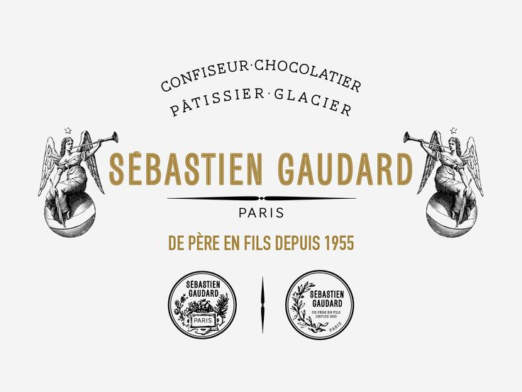Sébastien Gaudard • Patissier •  la Mussipontain - dessert culte de son pere