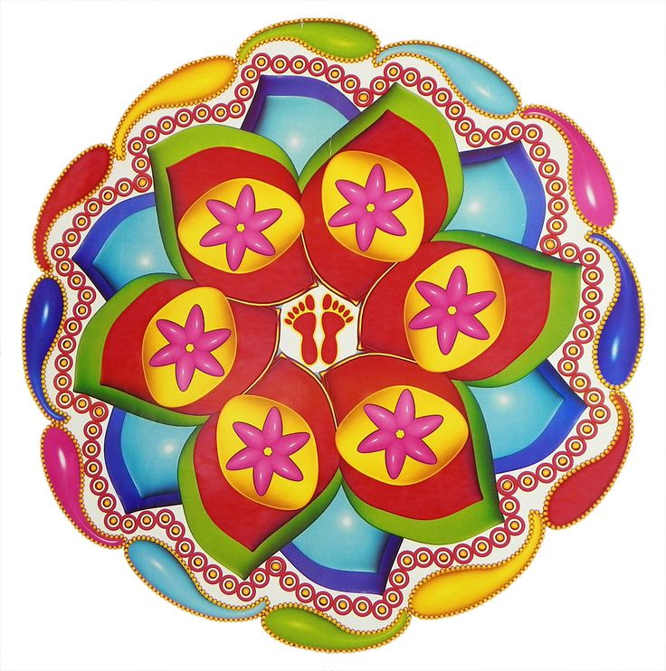 Colorful Sticker Rangoli Lakshmi Charan Print on Glazed Paper (Ritual Print on Sticker for Wall or Floor Decoration)