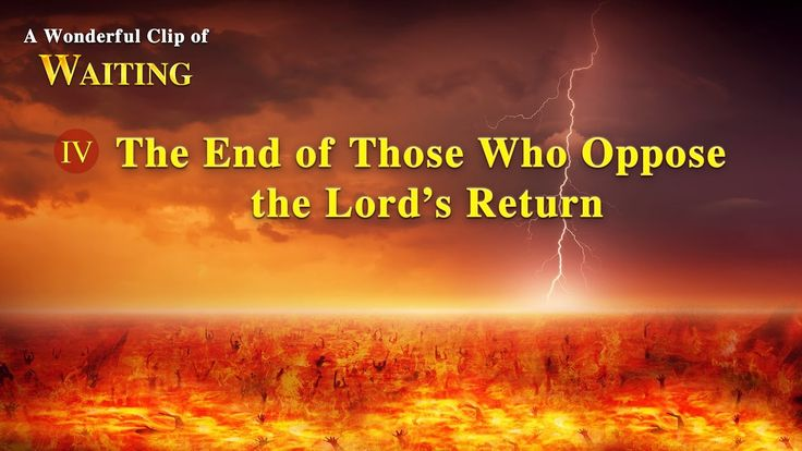 "Gospel Movie clip ""Waiting"" (4) - The End of Those Who Oppose the Lord's..."