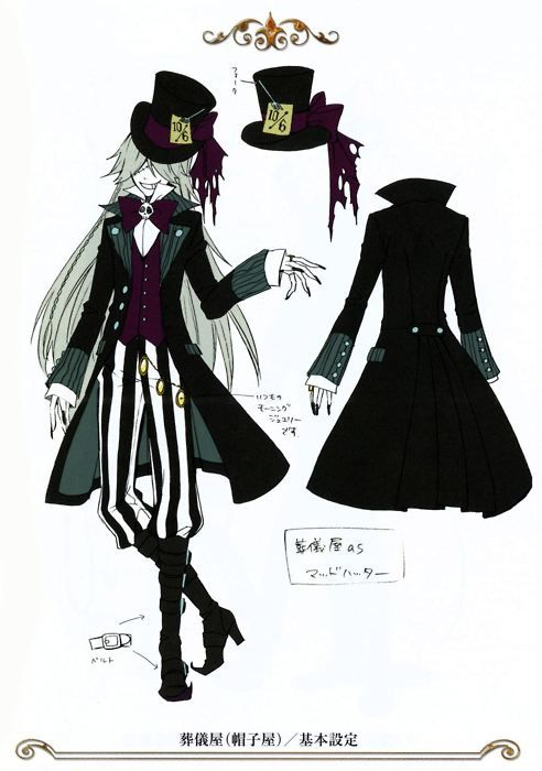 "Undertaker as the Mad Hatter in the ""Ciel in Wonderland"" OVA of Kuroshitsuji"