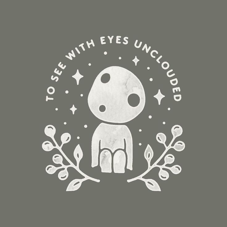 Image result for to see with eyes unclouded tattoo