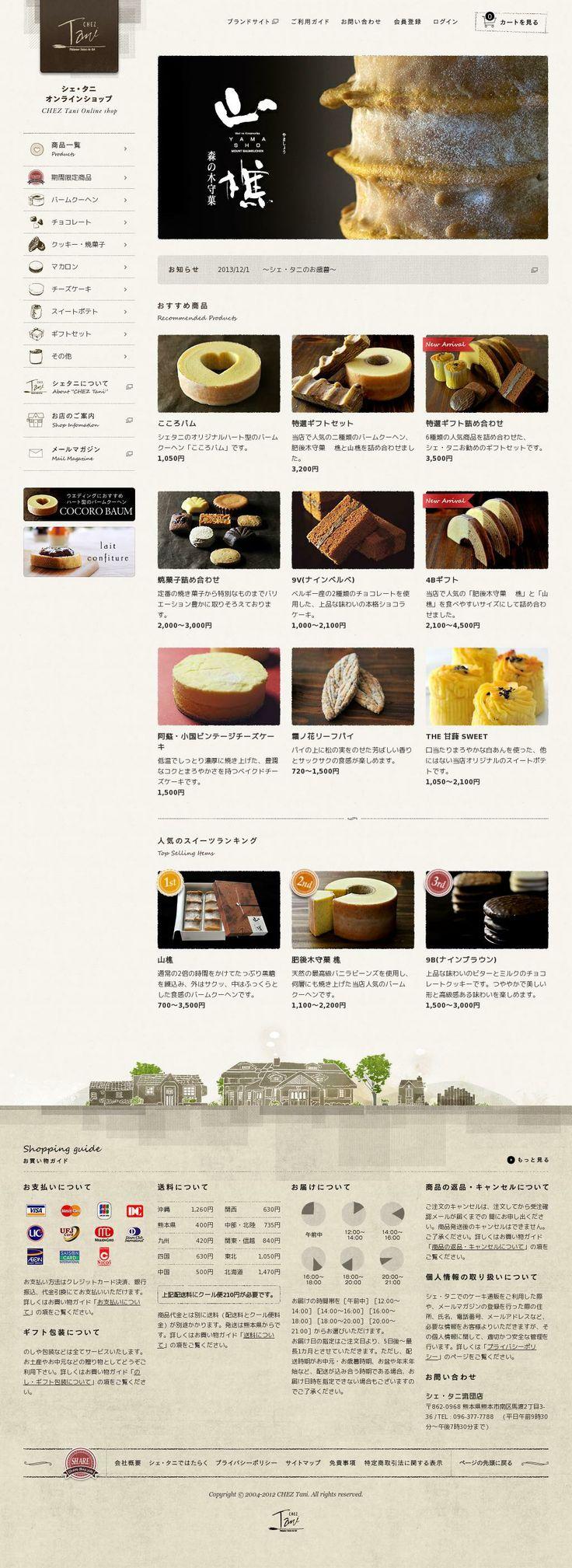 The website 'http://shop.chez-tani.com/' courtesy of @Pinstamatic (http://pinstamatic.com)