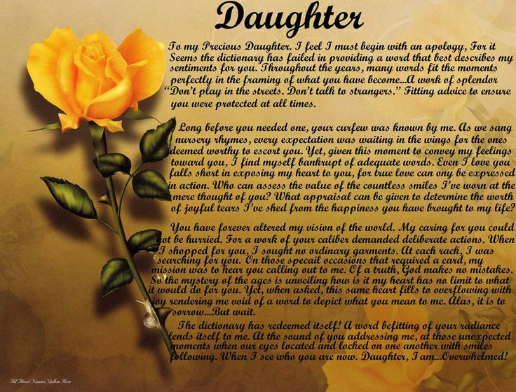 College Graduation Quotes For Daughter: College Graduation Poems For Daughters