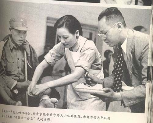 Soong May Ling at the war against invasion of Japanese.