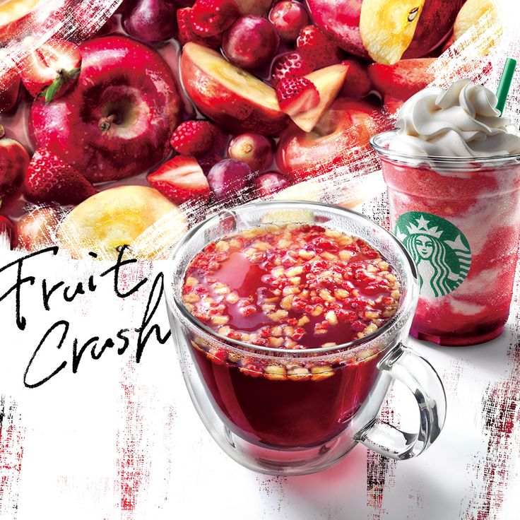 フルーツ クラッシュ & ティー|スターバックス コーヒー ジャパン