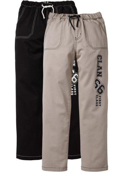 Брюки чино в неформальном стиле, XXL (темно-оливковый/светлый хаки X)Брюки и шорты