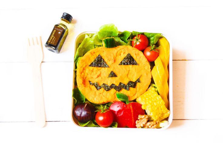 Savory Jack O'Lanter pie #halloween #bento