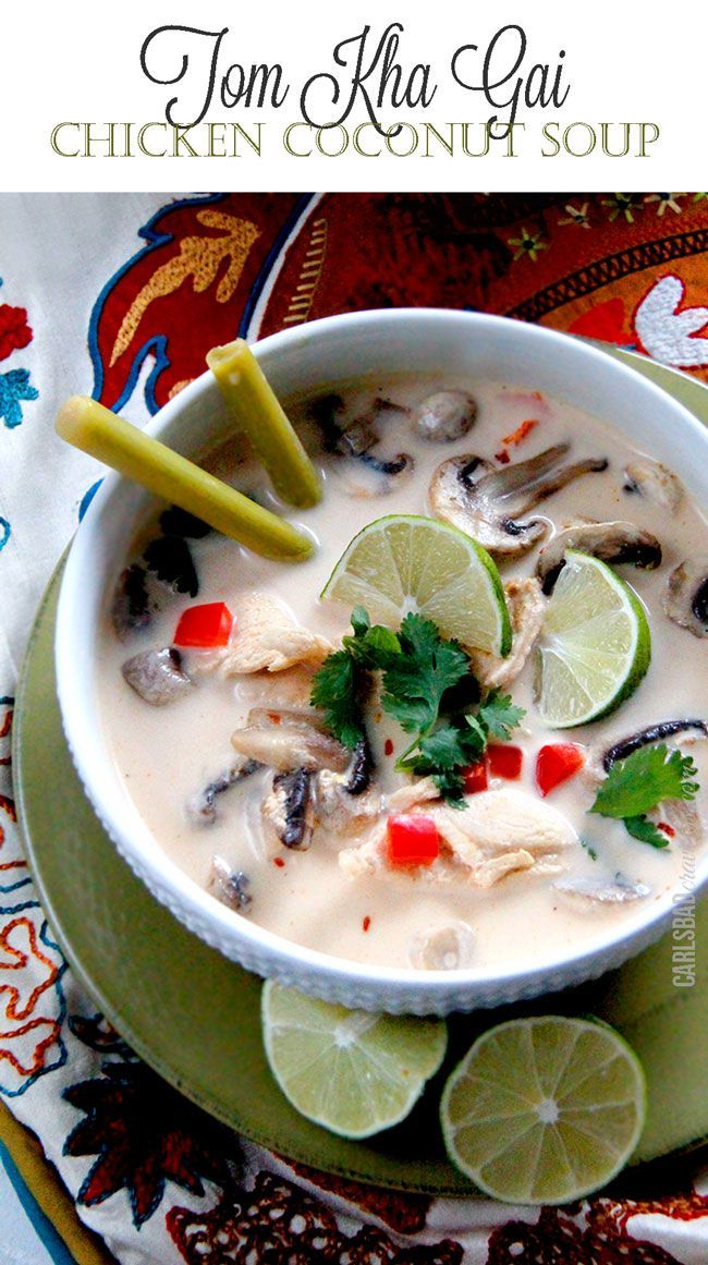 Tom Kha Gai (Chicken Coconut Soup) | every bit as delicious as your favorite Thai restaurant and on your table in less than 30 MINUTES!  Warm coconut broth infused with lemongrass, red curry, ginger, and basil, with thinly sliced tender chicken, mushrooms and red bell peppers.  Refreshing with layers of tantalizing spices.