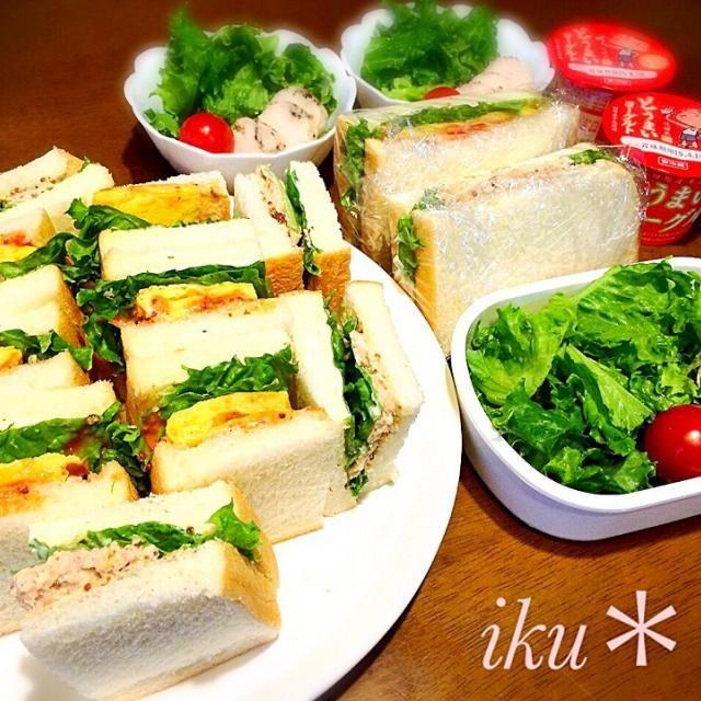 今日のお弁当と置きランチはサンドイッチ2種類♬ ☆卵焼きサンド ☆ツナサンド ☆とりはむサラダ ☆どうまいヨーグルト  本日、早出 今日も元気に行ってきまーす٩̋(๑˃́ꇴ˂̀๑) - 123件のもぐもぐ - お弁当と置きランチ〜♡ by いく❤️