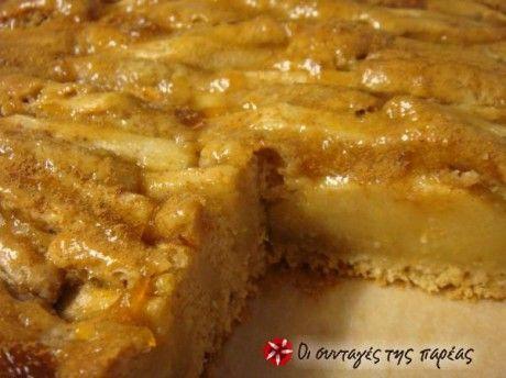 Μια πολύ νόστιμη και εμφανίσιμη μηλόπιτα, και πολύ υγιεινή!