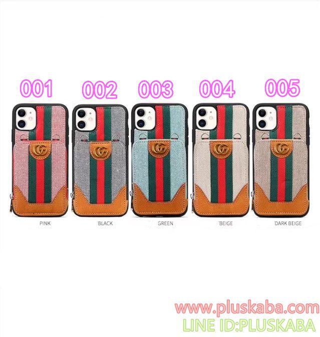 Gucci iPhone 11 Pro/Xs Max 小銭入れ 財布ケース グッチ 布製 アイフォン11 プロ